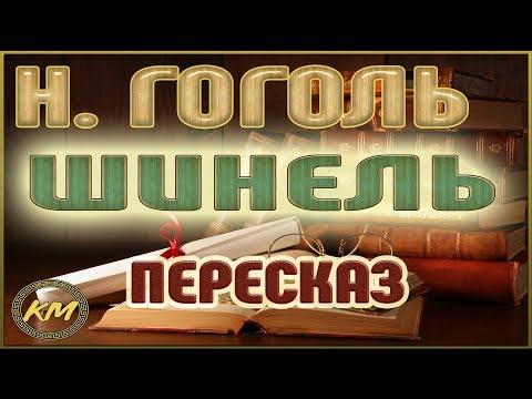 Главная молитва в коране на русском языке