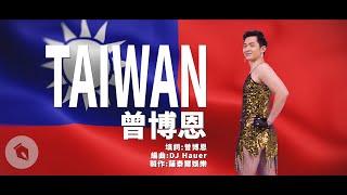 Brian Tseng x DJ Hauer-【TAIWAN】 | Official Music Video