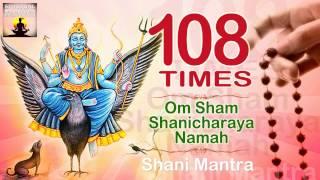 OM SHAM SHANICHARAYA NAMAHA  108 Chanting   Mantra Meditation for GOOD LUCK