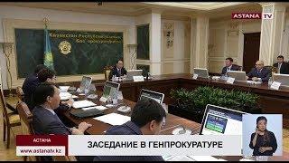Суды выдали 8 тыс санкций на проведение негласных следственных действий,  - Генпрокуратура