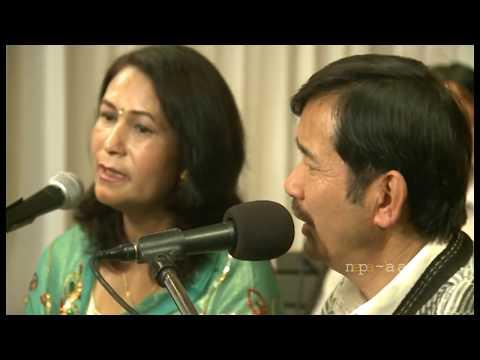 गीत मेरो नेपाल