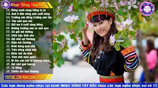 nhac-do-tay-bac-remix-2019-lk-tru-tinh-vung-cao-dan-da-ngot-ngao-nghe-la-phe
