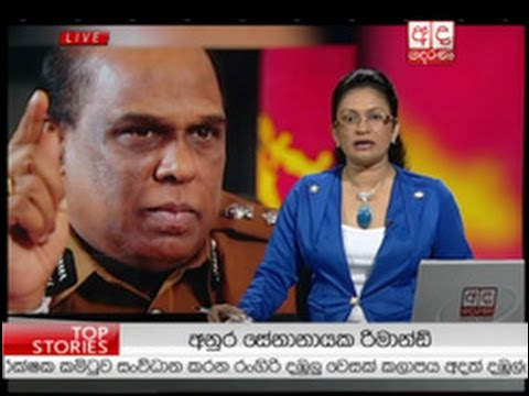 Download News 1st Prime time 8PM Shakthi TV 24th May 2016 in