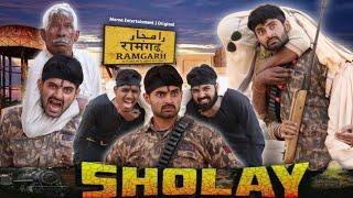 Dehati Sholay || Haryanvi Comedy || Desi Panchayat || Morna Entertainment