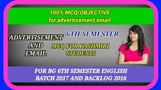 MCQ ON ADVERTISEMENT   MCQ ON EMAIL   HOW TO JUDGE GLOBALISM BY AMARTYA SEN