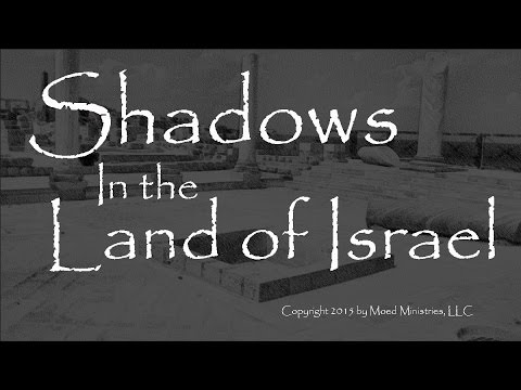 Shiloh - The City of God's Name