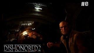 Рассказы деда Антона! Dishonored 2 #8
