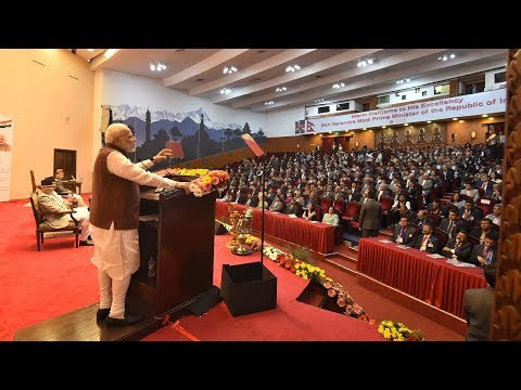 PM's speech at Civic reception in Kathmandu, Nepal