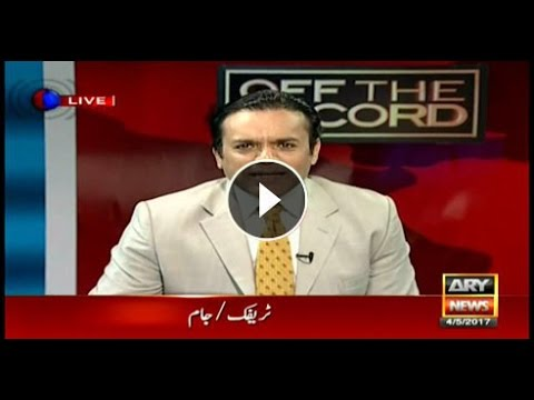 Off The Record 4th March 2017