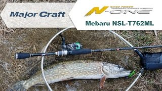Major craft n one mebaru nsl t762ml