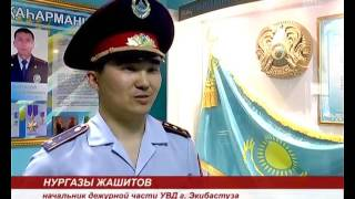 Экибастуз  Новости  В этом году казахстанская полиция отмечает свой 25 летний юбилей