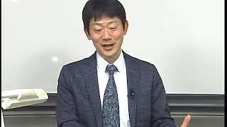 矢島講師による司法試験対策用講座案内