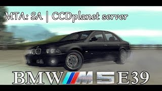 Тренировка дрифта CCD Planet #2