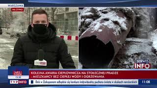 """TVP Awaria sieci ciepłowniczej w Warszawie. """"Naprawa dopiero wieczorem"""""""