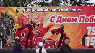"""Спортивный танец Коллектив """"Империал"""""""