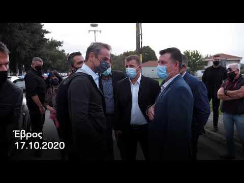 Παρουσία του Πρωθυπουργού Κ. Μητσοτάκη στον Έβρο στην ενημέρωση για την κατασκευή του νέου φράχτη