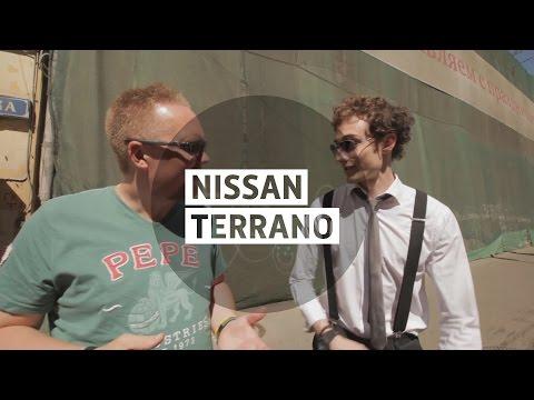 Фото к видео: Nissan Terrano - Большой тест-драйв (видеоверсия)