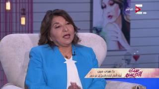 ست الحسن - د. هدى منيب تشرح الأخطاء الشائعة لحماية البشرة في الصيف