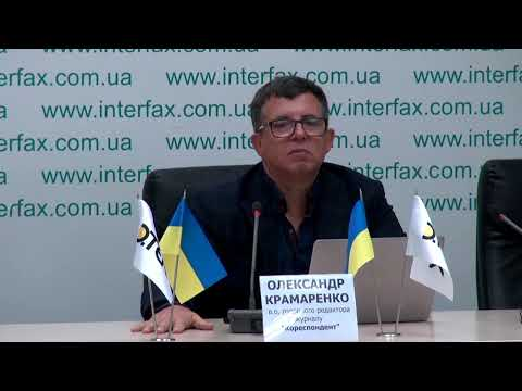 Interfax-Ukraine to host press conference 'Ukrainian Investment Championship: Winners, Participants and Lessons'
