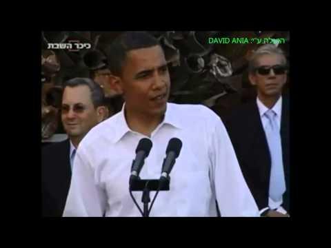 ברק אובמה בשדרות ב-2008