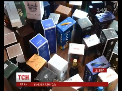 На Одещині конфіскували понад 500 літрів отруйного сурогатного алкоголю