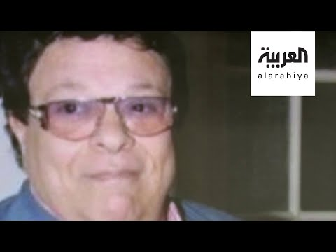 العرب اليوم - شاهد: ابراهيم نصر يغادر الحياة عن عمر يناهز 70 عامًا