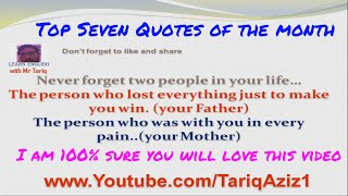 My Favorite Quotes  July 2017~Top Seven Golden Words In English With Urdu And Hindi Translation