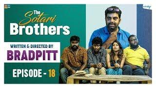 Written & Directed by Brad Pitt    Episode 18    The Sotari Brothers    Wirally Originals