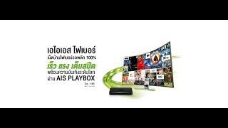 ais playbox v2 - 免费在线视频最佳电影电视节目 - Viveos Net