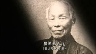 近藤勇襲撃四十一大河ドラマ新選組新選組を行く