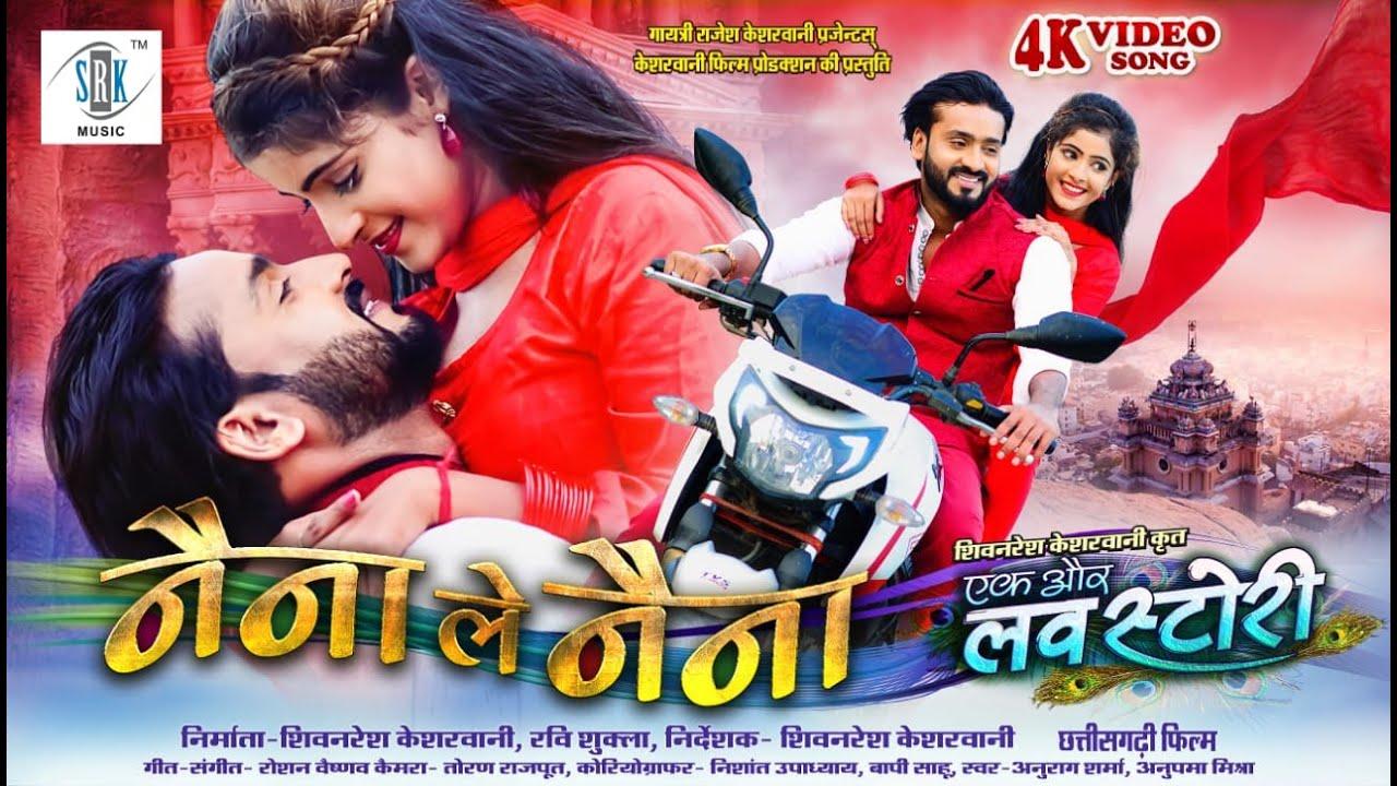 I love you chattisgadi movie