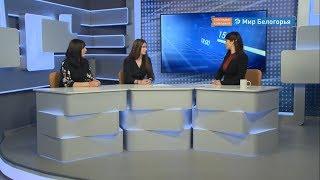 Форум «Медион Z» пройдет в Белгороде