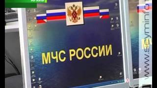 ТРК «Сейм» получила диплом за сотрудничество с МЧС
