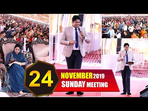 , title : 'ANUGRAH TV - 24-11-2019 ANOINTED SUNDAY Meeting Live Stream'