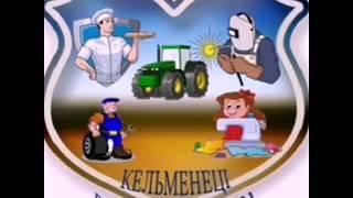 """Запрошуємо на навчання до Кельменецького професійного ліцею за професією """"Електрозварник ручног"""
