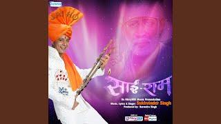 Sai Ram Sairam - YouTube
