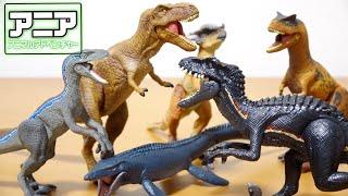 アニアアニマルアドベンチャー#05ジュラシックワールド炎の王国恐竜いっぱいT-レックス黒い恐竜インドラプトル開封紹介⭐️子供向け
