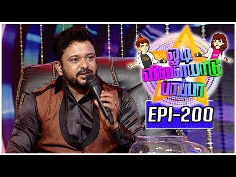 Odi Vilayadu Pappa - Season 5 | #200 | Best Performer - Rinesh Raj | Kalaignar TV