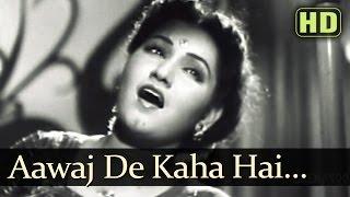 Awaz De Kahan Hai - Surendra - Noor Jehan - Bollywood Songs