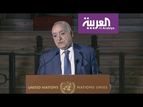 العرب اليوم - شاهد: حكومة الوفاق الليبية ترفض استئناف مفاوضات وقف إطلاق النار