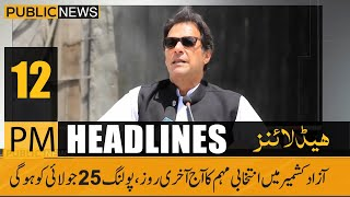 Who will win AJK election 2021   12 PM News Headlines   July 23, 2021