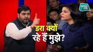 LIVE शो में अंजना ओम कश्यप को क्यों डराने लगे कांग्रेस नेता? EXCLUSIVE | News Tak