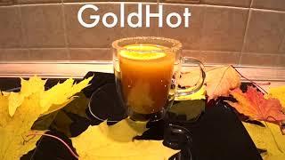 ГОРЯЧЕЕ ЗОЛОТО - Осенний горячий напиток / Hot Gold Cocktail