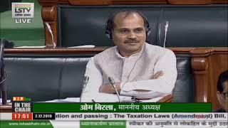 Shri Anurag Singh Thakur on The Taxation Laws (Amendment) Bill, 2019 in Lok Sabha: 02.12.2019