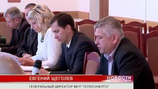 Сегодня состоялось заседание комиссии думы Великого Новгорода по жилищному хозяйству