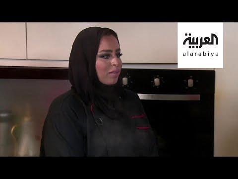 العرب اليوم - شاهد: طريقة تحضيرشوربة الدجاج بالكاري