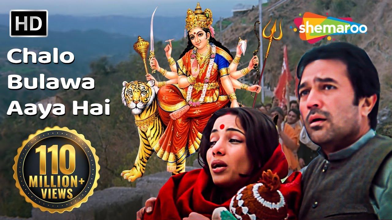 Chalo-Bulawa-Aaya-Hai-Lyrics-In-Hindi