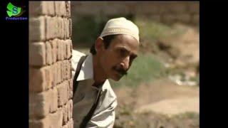 Pothwari drama Arman funny clips Part 3 | Pakistani drama 2018