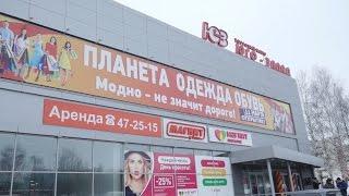 """Открытие магазина """"Планета. Одежда. Обувь."""" в Кирове"""