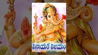 Vinayaka Vijayam Full Length Telugu Movie | M.G.V.Madan Gopal